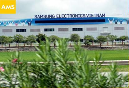 Samsung Hi-Tech Complex